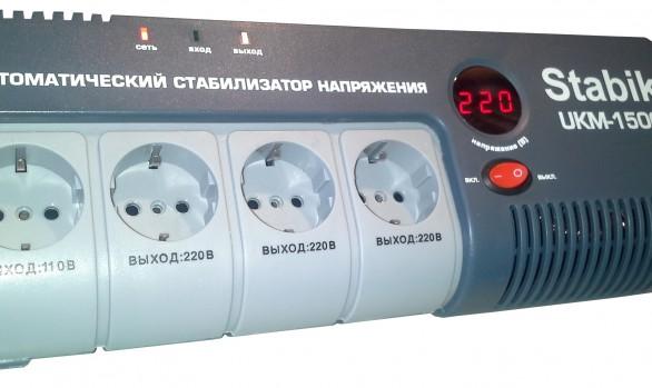 UKM-1500