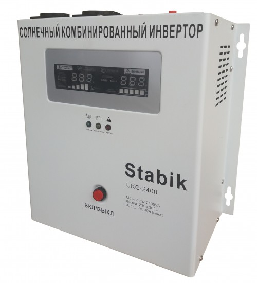 Stabik UKG-2400